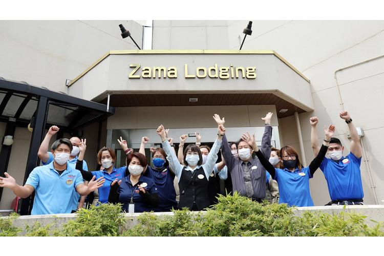 Camp Zama Army Lodging employees celebrate winning the fiscal 2020 Lodging Operation of the Year Award for the medium category at Camp Zama, Japan, April 28. (Photo by Winifred Brown)