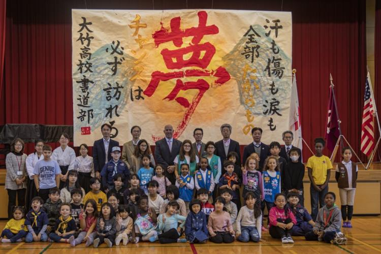 Marine Corps Air Station Iwakuni and Japanese residents, students, and leaders take part in kakizome, at Waki Elementary School, Waki Town, Japan, Jan. 11, 2019. Kakizome is the first calligraphy writing of the year that sets the writers goals for the New Year. (U.S. Marine Corps photo by Lance Cpl. Triton Lai)