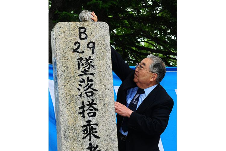 Dr. Sugano pouring a tribute from the BC onto the American monument at Mt. Shizuhata. Photo by A1C Sean Martin, USAF