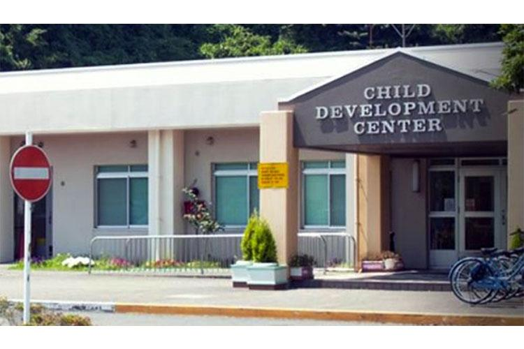 The Child Development Center at Yokosuka Naval Base, Japan, serves children ages six weeks through pre-kindergarten, according to its website. U.S. NAVY