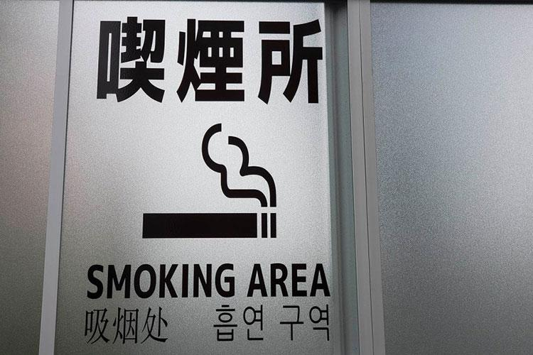 Smoking in many restaurants and bars across Japan will be banned starting Wednesday, April 1, 2020. THERON GODBOLD/STARS AND STRIPES