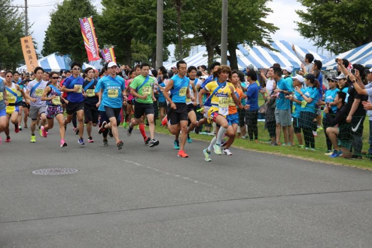 "Runners begin the half-marathon and ""ekiden"" relay race held Oct. 6 on Sagami General Depot, Japan, in conjunction with the Fall Festival, an annual open-post event that brought nearly 9,000 visitors to the installation this year."