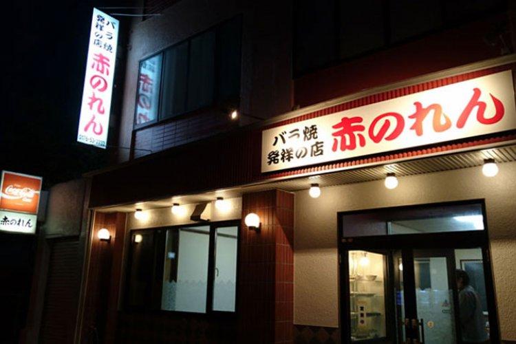 Photos by Takahiro Takiguchi and Futoshi Shinozuka