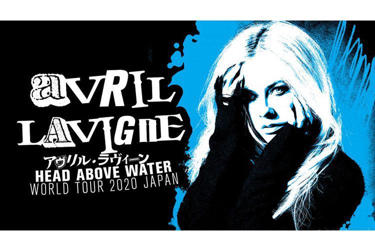 Avril Lavigne Head Above Water World Tour 2020 Japan Stripes Japan