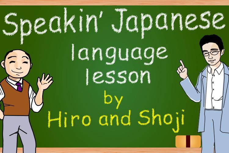 Speakin' Japanese