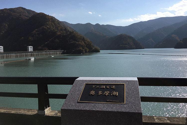 Photo by Takahiro Takiguchi