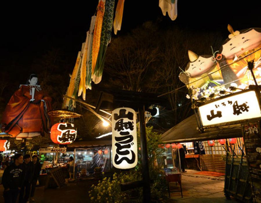 Iwakuni restaurant will leave you coming back for more