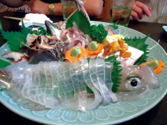Juan in sasebo serves fish so fresh it 39 s still moving for Expensive fish to eat